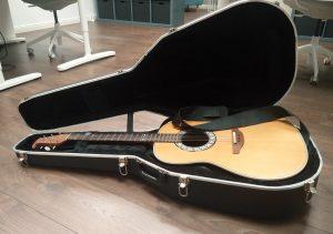 Musik – Gitarre spielen auf der Arbeit – Mein Zweck der Existenz im Alltag verwirklicht (Mein Zweck der Existenz im Alltag)